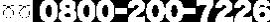 フリーダイヤル 0800-200-7226